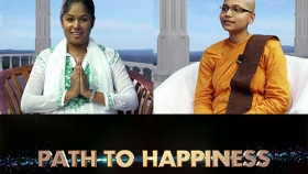path-to-happiness-1-web